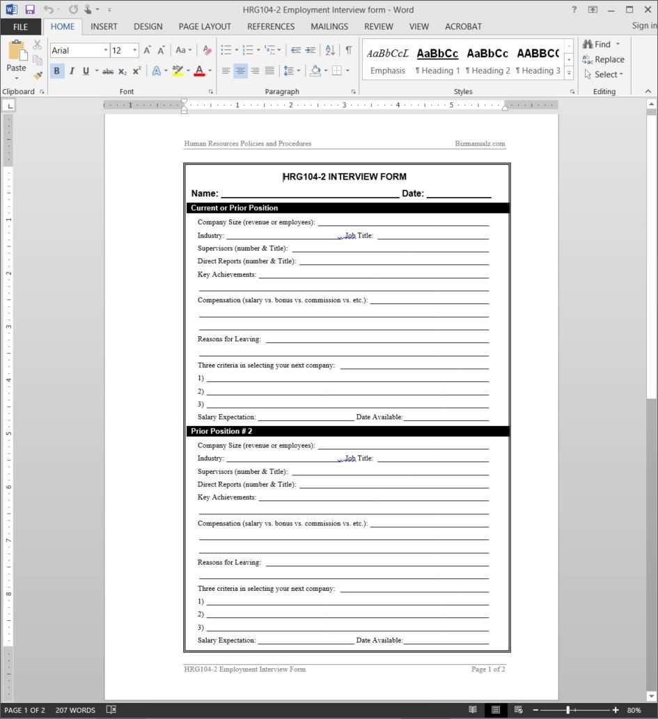 job interview worksheet template